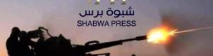 القوات الجنوبيه تفشل هجوم حوثي على باب غلق شمال الضالع