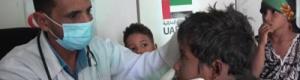 الهلال الإماراتي يواصل تقديم خدماته الطبية لأهالي الحديدة والساحل الغربي
