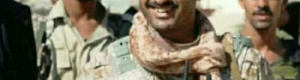 """القائد """"البوحر"""": انسحاب النخبة من شبوة تم بطلب سعودي"""
