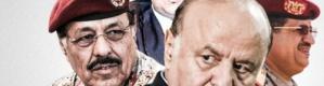 تقرير أممي يفضح نهب الشرعية الوديعة السعودية والتلاعب بالدولار