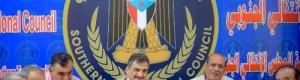 شبوه برس : ينشر نص رسالة المجلس الانتقالي الجنوبي الموجهة الى وزراء خارجية الإتحاد الأوروبي