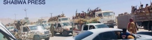 عاجل : قوات جديدة من نخبة شبوه تدخل عاصمة المحافظة ورجال المقاومة يشكلون سرايا