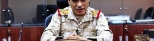 محافظ حضرموت يصدر قراراً بإعلان حظر التجوال بالمحافظة اعتباراً من الخميس 3 إبريل القادم