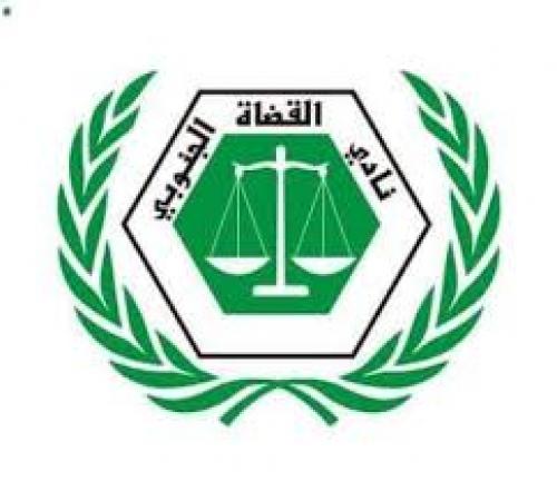 قضاة حضرموت يحددون موقفهم من النائب العام الموساي
