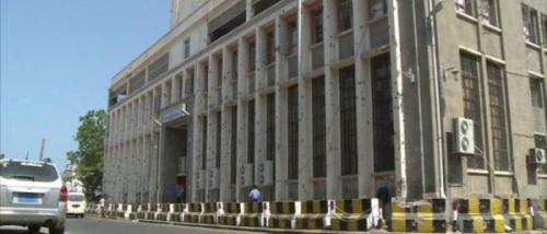 محافظ البنك المركزي يمنح بنكين تجاريين 100 مليار ريال فوارق صرف خلال شهرين