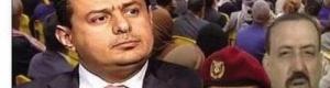 ناطق حكومة شرعية المهجر : لن نقبل بأن تكون الوظائف في عدن وحضرموت وشبوة حكرا لأبنائها