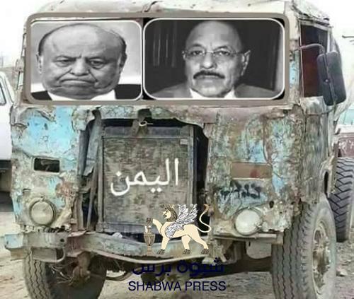 """بلسان العليمي: شرعية المهجر تنحني للعميد """"طارق صالح"""" وترحب بأي دعم من قبله"""
