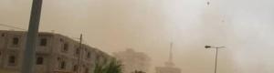 موجة غبار ستضرب#شبـوة .. ووادي حضرموت