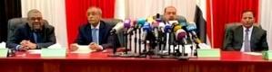 برلمان الشرعية يعود إلى حضرموت المحتلة بعد الفشل في عقد جلسة بعــدن