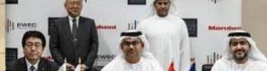 """الإمارات : """"طاقة"""" تنجز صفقة تمويل لإنشاء أكبر محطة توليد كهرباء تعمل بالغاز في الدولة"""