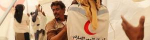 دائما مع الأشقّاء : الإمارات عون في الشدة والرخاء