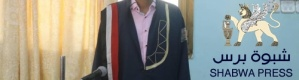 """الباحث الشيخ """"ياسين باجمال"""" ينال درجة الماجستير من جامعة عـدن في """"الفكر الإسلامي"""""""