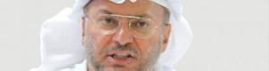 الإمارات ترد على إيران وتوجه دعوة لها بخصوص الجزر المحتلة