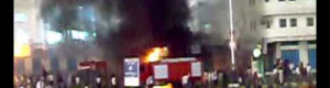 عصيان مدني ومظاهرات احتجاجية في المكلا بسبب انهيار الخدمات العامة في المحافظة
