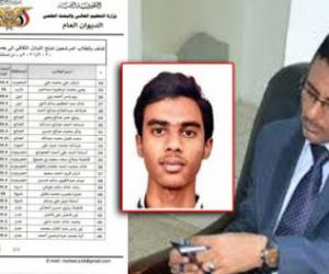 مسلخ سفارة اليمن بالقاهرة يواصل ذبحه للطلاب المتفوقين