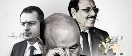ناشط سياسي : تراجع الشرعية عن إتفاق جدة تطور مثير، وتسفيه متعمد لدور التحالف والسعودية