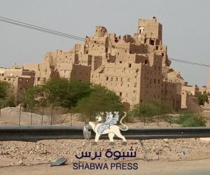 قبيلة نهد تقيم قطاع قبلي غرب حضرموت بعد اختطاف اثنين من أبنائها.
