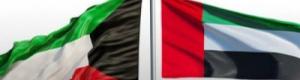 """الإمارات للكويت والكويت للإمارات"""".. أخوة تزعج أهل الفتن"""