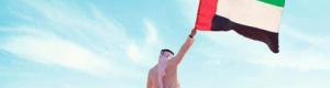 إشادة أوروبية بجهود الإمارات لتعزيز حقوق الإنسان عربي ودولي