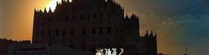 تحالف أبناء شبوة يدعو حراك شعبي في عموم مديريات المحافظة ضد فساد سلطات الاخوان..(بيان)