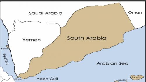 الجمعية الوطنية تحتضن محاضرة ثقافية عن الهوية الجنوبية العربية وأهميتها في الصراعات السياسية