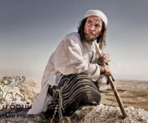 """يهود """"الجنوب العربي"""" علاقات حميمة مبنية على الود مع مسلميه."""