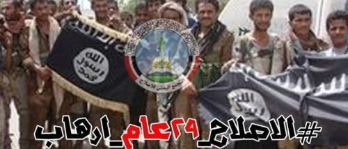 سياسي يمني يكتب عن تشكيل مليشاوي خارج سيطرة الدولة في يفرس