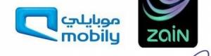 خفض المكالمات الهاتفية بين شركات الجوال السعودية الى ''15'' هللة