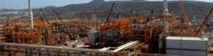 توتال: محطة الغاز باليمن تعمل كالمعتاد